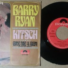 Discos de vinilo: BARRY RYAN / KITSCH / SINGLE 7 PULGADAS. Lote 245480690