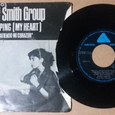 Discos de vinilo: PATTI SMITH GROUP / PUMPING (MY HEART) / SINGLE 7 PULGADAS. Lote 245488520
