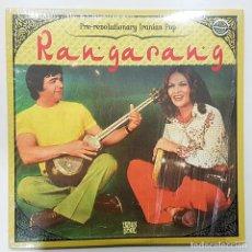 Discos de vinilo: RANGARANG (PRE-REVOLUTIONARY IRANIAN POP) .TRIPLE `LP. VAMPISOUL VAMPI 138. 2011 (SURF MUSIC MADRID). Lote 245499830