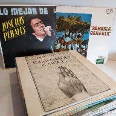 Discos de vinilo: LOTE DE 30 LPS VARIADOS / POP-CLASICA / VINILOS USADOS SIN MARCAS PROFUNDAS / VER FOTOS.. Lote 245577655