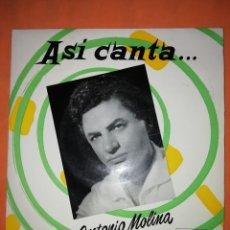 Discos de vinilo: ANTONIO MOLINA. ASI CANTA. MARBELLA, PERLA DEL MAR . EMI ODEON 1958. Lote 245632550