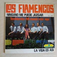 Discos de vinilo: LOS FLAMENCOS - NINGUNO ME PUEDE JUZGAR - LA VIDA ES ASI + 2 RARO EP SELLO SESION DEL AÑO 1966 VG++. Lote 245633435