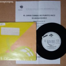 Discos de vinilo: EL GRAN COMBO DE PUERTO RICO / AGUA PASADA / SINGLE 7 PULGADAS. Lote 245636800