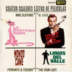 Discos de vinilo: VVAA - GRANDES EXITOS DE PELÍCULAS - EP SPAIN 1964 - UNITED ARTISTS HU067-113. Lote 245638240
