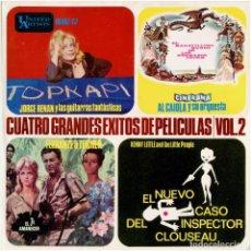 Discos de vinilo: VVAA - GRANDES EXITOS DE PELÍCULAS VOL. 2 - EP SPAIN 1964 - UNITED ARTISTS HU067-117. Lote 245638550