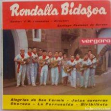 Discos de vinilo: RONDALLA BIDASOA, J.M. LASUNCIÓN, SANTIAGO CASTAÑOS DE BARONA. ALEGRÍAS DE SAN FERMÍN. EP ESPAÑA. Lote 245640880