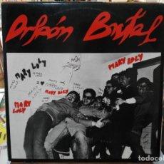 Discos de vinilo: ORFEON BRUTAL - MARY LOLY / RAQUEL - MAXI SINGLE DEL SELLO CITRA 1984. Lote 245653220