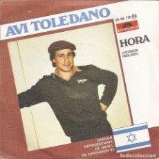 Discos de vinilo: AVI TOLEDANO - HORA ( VERSION INGLESA Y HEBREA) (SINGLE ESPAÑOL, POLYDOR 1982). Lote 245656290