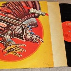 Discos de vinilo: JUDAS PRIEST SCREAMING FOR 1982 LP. Lote 245725905