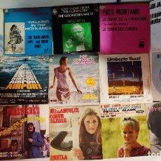 Discos de vinilo: LOTE DE 15 VINILOS EP DIFERENTES ARTISTAS Y ESTILOS. Lote 245738025