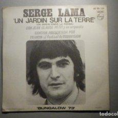 Discos de vinilo: SERGE LAMA - UN JARDIN SUR LA TERRE - BUNGALOW 73 - PHILIPS 1971. Lote 245745720