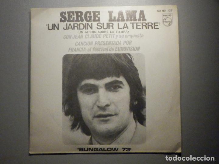 Discos de vinilo: Serge Lama - Un jardin sur la Terre - Bungalow 73 - Philips 1971 - Foto 2 - 245745720
