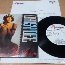 Discos de vinilo: DAISY DEE / IT'S GONNA BE ALRIGHT / SINGLE 7 PULGADAS. Lote 245754825