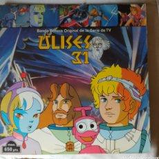 Discos de vinilo: ULISES 31- BANDA SONORA ORIGINAL DE LA SERIE DE TV-SABAN RÉCORDS 1981. Lote 245766825