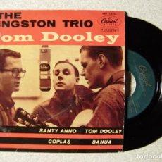 Discos de vinilo: THE KINGSTON TRIO-TOM DOOLEY + 3...PEDIDO MINIMO 5€. Lote 245768005