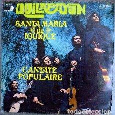 Discos de vinilo: ADVIS, LUIS; QUILAPAYÚN - SANTA MARÍA DE IQUIQUE. CANTATA POPULAR. Lote 245784045