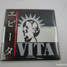 """Discos de vinilo: EDICIÓN JAPONESA DOBLE LP OPERA ROCK DE """" EVITA """" ANDREW LLOYD WEBBER ¡. Lote 245910885"""