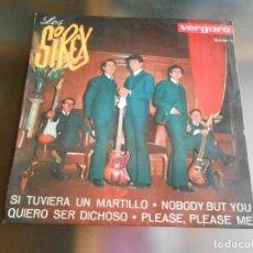 Discos de vinilo: SIREX, LOS, EP, SI TUVIERA UN MARTILLO + 3 , AÑO 1964. Lote 245915665