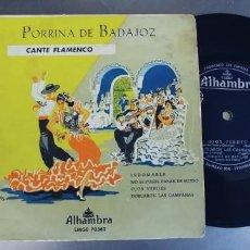 Discos de vinilo: PORRINA DE BADAJOZ-EP INDOMABLE +3. Lote 245931645