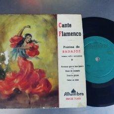 Discos de vinilo: PORRINAS DE BADAJOZ-EP PERSONAS QUE SE HAN QUERIO +3. Lote 245931855