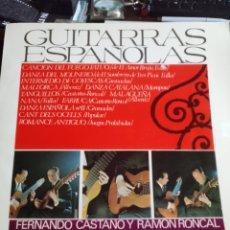 Discos de vinilo: GUITARRAS ESPAÑOLAS. Lote 245940170