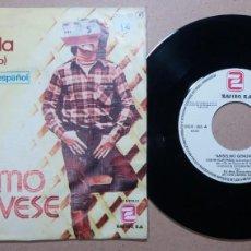 Discos de vinilo: ANSELMO GENOVESE / CON MI ALMOHADA / SINGLE 7 PULGADAS. Lote 245941900