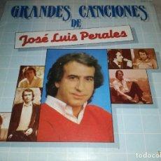 Discos de vinilo: GRANDES CANCIONES DE JOSE LUIS PERALES-DOBLE LP. Lote 245969275