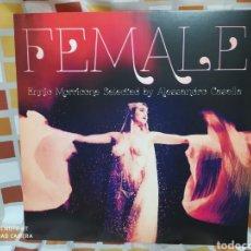 Discos de vinilo: ENNIO MORRICONE -FEMALE - LP VINILO PRECINTADO -. Lote 245977070