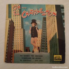 "Discos de vinilo: NOVELTY JAZZ-BAND - OH... EL CHARLESTON (7"", EP) REGAL AÑO 1958 N BUEN ESTADO. Lote 246013180"