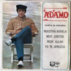 Discos de vinilo: ADAMO-CANTA EN ESPAÑOL NUESTRA NOVELA MUY JUNTOS INCH' ALLAH YO TE OFREZCO, LA VOZ DE SU AMO EPL. Lote 246045410
