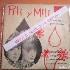 Discos de vinilo: PILI Y MILI ( MEXICO ) CON PERMISO DE PAPA / PONLE SAL / LECCIONES DE CLASICO / BALLET BLUES Y TAM. Lote 246046220