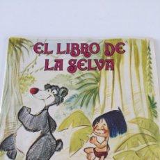 """Discos de vinilo: DISCO """"EL LIBRO DE LA SELVA"""". Lote 246065705"""