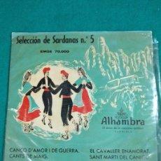 Discos de vinilo: SARDANAS. CANÇO D'AMOR I DE GUERRA + 3. COBLA BARCELONA. EP ALHAMBRA.. Lote 246066555