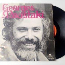 Discos de vinilo: GEORGE MOUSTAKI LP SAME 1970. Lote 246093245