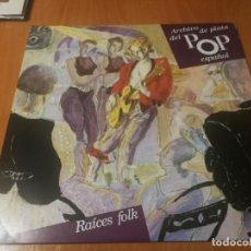 Discos de vinilo: ARCHIVO DE PLATA DEL POP ESPAÑOL - RAICES FOLK - 2 LP + LIBRETO - MOCEDADES / NUESTRO PEQUEÑO MUNDO. Lote 246178205
