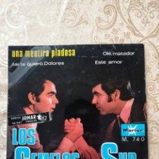 Discos de vinilo: DISCO EP VINILO LOS GEMELOS DEL SYR. Lote 246189775
