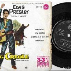 Discos de vinilo: ELVIS PRESLEY EP KING CREOLE + 3 1961. Lote 246228390