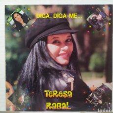 Discos de vinilo: DIGA DIGA ME. TERESA RABAL. HISPAMUSIC, 1989. TEMÁTICA INFANTIL. Lote 246242610
