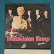 Discos de vinilo: LOTE VINILOS ROCK ALTERNATIVO : TRANSVISION VAMP + DANCE-POP ELECTRONICO : PET SHOP BOYS. Lote 246255820