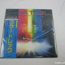 Discos de vinilo: VINILO EDICIÓN JAPONESA DEL LP DE LA BSO STAR TREK - JERRY GOLDSMITH. Lote 246289435