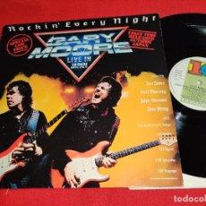 Discos de vinilo: GARY MOORE ROCKIN EVERY NIGHT LIVE IN JAPAN LP 1986 VIRGIN EDICION ESPAÑOLA SPAIN. Lote 246291890
