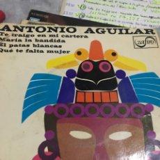 Discos de vinilo: ANTONIO AGUILAR 1ERA ED 1967. Lote 246298265
