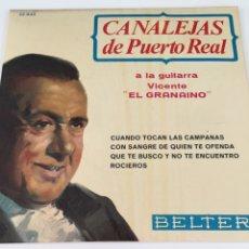 Discos de vinilo: DISCO CANALEJAS DE PUERTO REAL. Lote 246301480