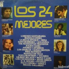 Discos de vinilo: LOS 24 MEJORES EMI DOBLE LP 1977 PEPETO. Lote 246301895