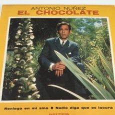 """Discos de vinilo: DISCO ANTONIO NÚÑEZ """"EL CHOCOLATE"""". Lote 246301905"""