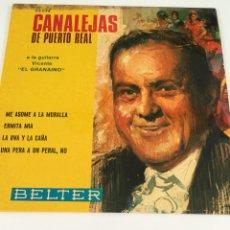 Discos de vinilo: DISCO CANALEJAS DE PUERTO REAL. Lote 246303215