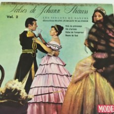 Discos de vinilo: DISCO VALSES DE JOHANN STRAUSS. Lote 246303895