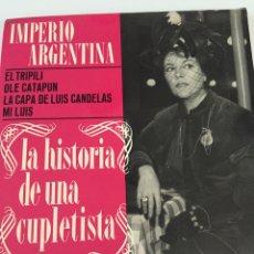 Discos de vinilo: DISCO IMPERIO ARGENTINA. Lote 246304620