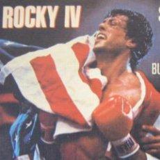Discos de vinilo: BSO ROCKY 4. S/GLE 1985 ORIGINAL. Lote 246308850