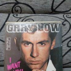 Discos de vinilo: GARY LOW - I WANT YOU. Lote 246312810